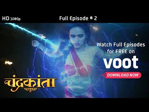 Chandrakanta | Season 1 | Full Episode 2