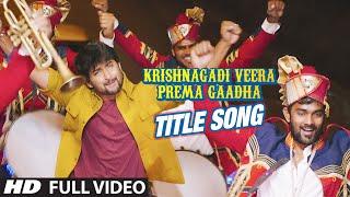 Nonton Krishnagadi Veera Prema Gaadha Full Video Song    Kvpg    Nani  Mehr Pirzada Film Subtitle Indonesia Streaming Movie Download