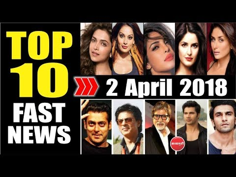Latest Entertainment News From Bollywood | 2 April 2018