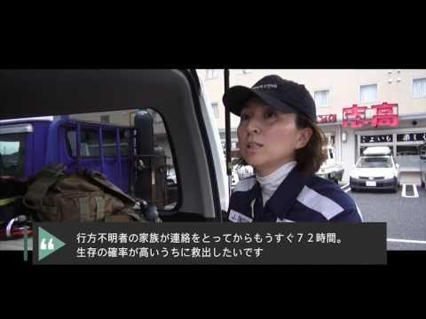 九州北部豪雨被災者支援 (2017年7月)