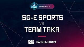 SG-e Sports vs Team Taka, ESL One Hamburg 2017, game 3 [Mila, Inmate]