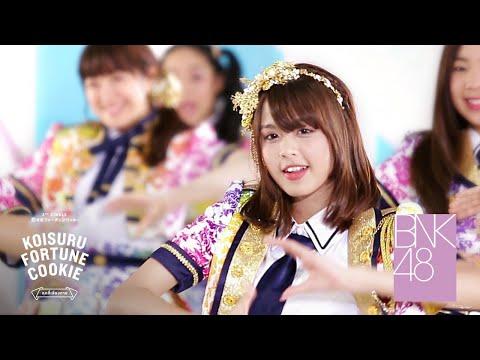 Koisuru Fortune Cookie คุกกี้เสี่ยงทาย - BNK48
