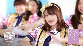 Download Lagu 【MV Full】Koisuru Fortune Cookie คุกกี้เสี่ยงทาย / BNK48 Mp3