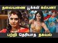 Tamil Cinema News  Kollywood News  Latest Seithigal