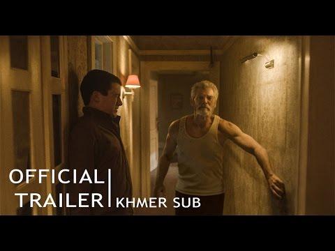 Don't Breath Official Trailer I Khmer Sub