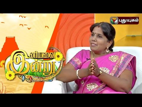 World-Haeomophilia-Day-in-Iniyavai-Indru--17-04-2016-I-Puthuyugam-TV
