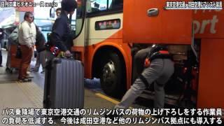 経産省、「腰守るロボ」ISO提案−日本企業の世界展開後押し