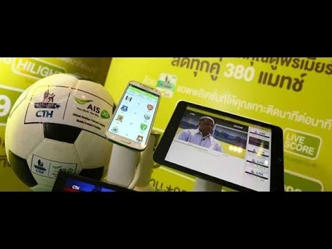 AIS BPL Live - ดูสดถ่ายทอดฟุตบอลพรีเมียร์ลีก