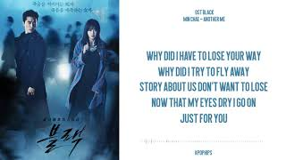Min Chae   Another Me Lyric   Black OST Part 3