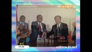 Eritrea: Agreement signed for construction of Science College for $33 Million