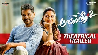 Abhinetry 2 Trailer | 4K | Prabhu Deva | Tamannaah | Nandita Swetha | Vijay | Abhishek Pictures