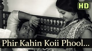 Phir kahin koi phool khila song from anubhav 1971 mp3 for Koi phool na khilta song download