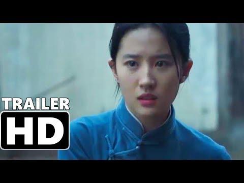 THE HIDDEN SOLDIER - Official Trailer (2018)