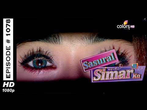 Sasural Simar Ka [Precap Promo] 720p 23rd January