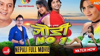 "Video JODI NO 1""जोडी नंम्बर १"" 