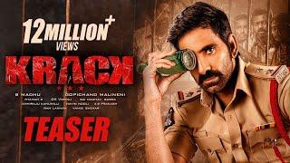 Krack Movie Teaser – Raviteja, Shruti Hassan   Gopichand Malineni