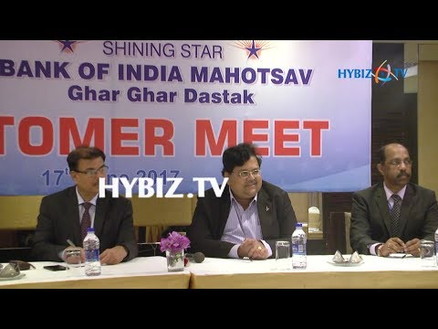 BOI Mahotsav Ghar Ghar Dastak Customer Meet 2017