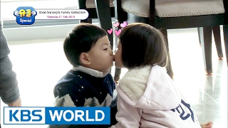 Video The Return of Superman - Choo Sarang Special Ep.27 [ENG/2017.02.15] MP3, 3GP, MP4, WEBM, AVI, FLV Juli 2018