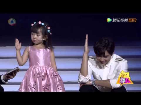 [Vietsub / Dẫn bạn đến gặp TA] Lý Dịch Phong ỷ mình đẹp trai bắt nạt bé gái 3 tuổi.
