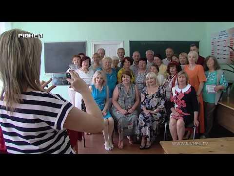 Університет «Україна» у Рівному безкоштовно навчає пенсіонерів новим навичкам [ВІДЕО]