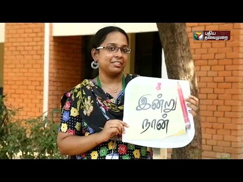 Oath-for-the-day--Ner-Ner-Theneer-14-04-2016-Puthiya-Thalaimurai-TV