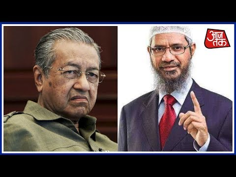 Malaysia Denies India's Request For Zakir Naik's Extradition | Breaking News