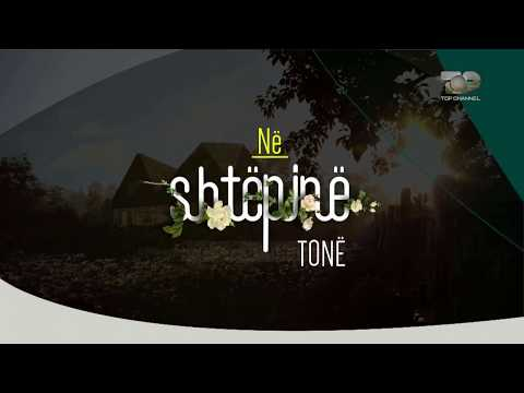 Ne Shtepine Tone, Pjesa 5 - 18/09/2017 - BCTV - Dynamic Posture