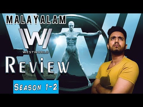 Westworld - Seasons 1 - 2 Malayalam Review | Complete Explained | VEX Entertainment