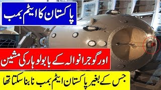 Video baabe ki machine || youm takbeer special video ||pakistan isi power  || the info teacher MP3, 3GP, MP4, WEBM, AVI, FLV Oktober 2018