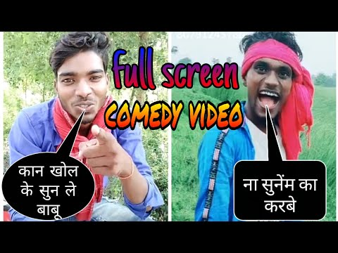 Ab aagaya Krishna zaik aur kamlesh ka full screen video ek bar jarur dekhe [[comedy of king]]