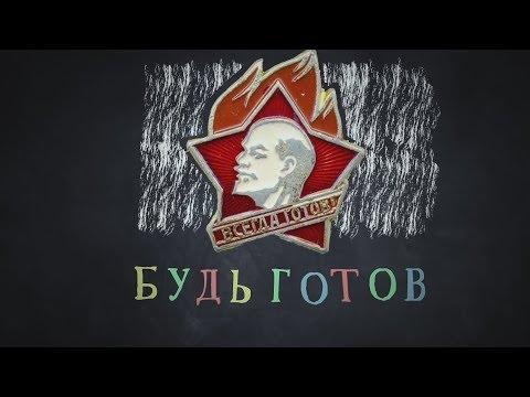 Назад в СССР. Подарок выпускникам от родителей, поздравление на выпускной