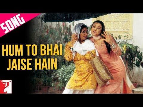 Hum To Bhai Jaise - Veer-Zaara (Video Musical) «Videos Indu»