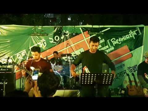 ShironamhiN - Bhalobasha Megh (ভালোবাসা মেঘ) (Live at Ahsan Ullah Hall) [24-11-2016]