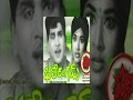 Video: Bhale Rangadu Telugu Full Movie