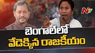 Mamata Banerjee On BJP Target After Tirath Rawat Resigns As Uttarakhand CM