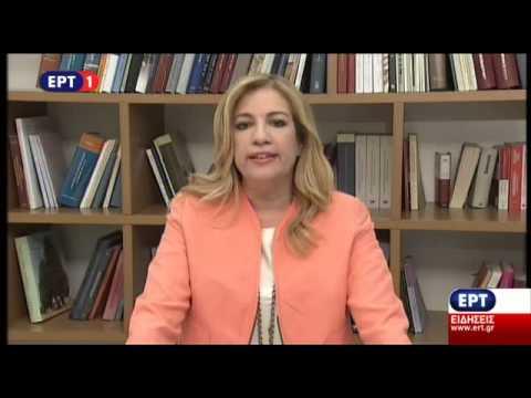 Έκτακτη Σύνοδο Κορυφής και παράταση του προγράμματος ζητεί η Φ. Γεννηματά