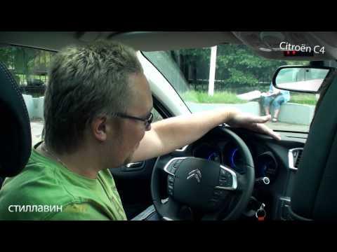 Citroen C4 5D Большой тест-драйв Citroen C4