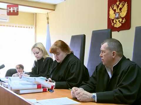В Новгородском районном суде продолжилось рассмотрение дела Александра Константинова
