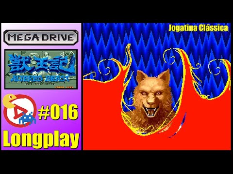 altered beast megadrive youtube