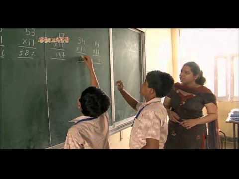 Vedic Maths Documentary
