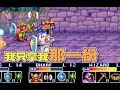 11/11 PC The King Of Dragons ft.六嘆、阿北