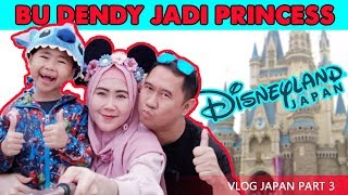 Video BU DENDY DI JEPANG Part.3 - Republik Dendy Channel MP3, 3GP, MP4, WEBM, AVI, FLV Januari 2019