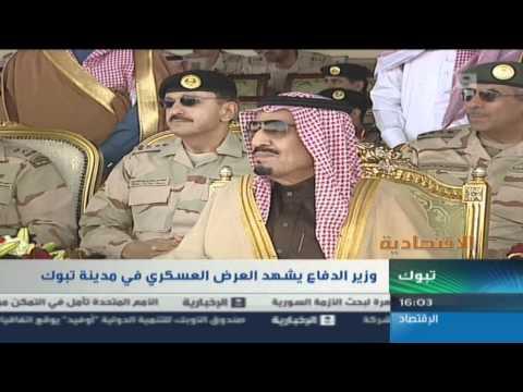تبوك : وزير الدفاع يزور قاعدة الملك فيصل الجوية ومجموعة الدفاع الجوي الثالثة - فيديو