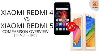 Xiaomi Redmi 4 vs Xiaomi Redmi 5: Comparison overview Hindi हिन्दी