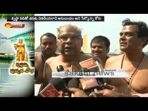 Kota Srinivasa Rao Takes Holy Dip in Punnami Ghat || Vijayawada