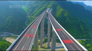 Video Lichuan to Wanzhou expressway opened today利万高速2017年12月26日通车 MP3, 3GP, MP4, WEBM, AVI, FLV Mei 2019