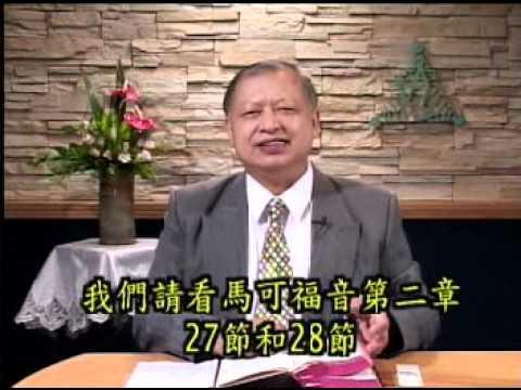 報告神悅納人的禧年(一)從安息日到安息年