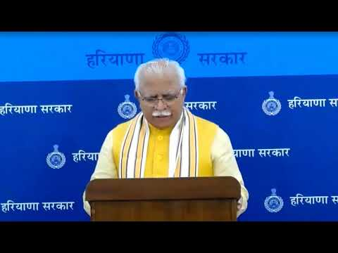 Embedded thumbnail for CM Manohar Lal speaks on 'Post Corona: Self-Reliant India' at the webinar organized by KUK