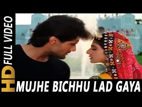 Video Mujhe Bichhu Lad Gaya Re | Alka yagnik | Qahar 1997 Songs | Armaan Kohli, Rambha download in MP3, 3GP, MP4, WEBM, AVI, FLV January 2017