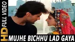 Nonton Mujhe Bichhu Lad Gaya Re | Alka yagnik | Qahar 1997 Songs | Armaan Kohli, Rambha Film Subtitle Indonesia Streaming Movie Download